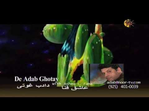 Asheq Fana- Hamid Omaryar- 2
