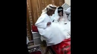 80 Years Old Man Marries 12 Years Old Girl (Saudi Arabia)