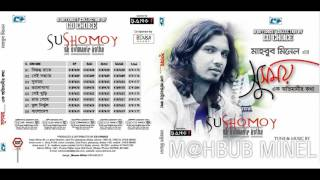 Sushomoy By MM