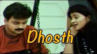 Dhosth 2001 Malayalam Full Movie | Kunchacko Boban | Dileep | Jagathy Sreekumar | Malayalam Film