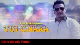 Tui Chara By Rakib Musabbir | Bangla HD Music Video | 2017