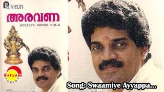 Swaamiye Ayyappa  -  Aravana