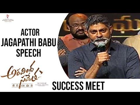 Xxx Mp4 Actor Jagapathi Babu Speech Aravinda Sametha Success Meet 3gp Sex