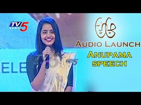 Anupama Parameshwaran Asks Pawan Kalyan To Act In Malayalam Movie | A Aa Audio Launch | TV5 News