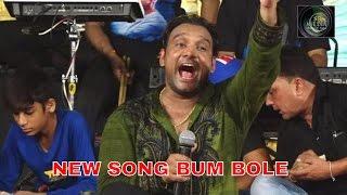 Master Saleem Songs - Bam Bole   Chandigarh   Jai Baba Rehmat Shah Qadri Ji   BOLO HAR HAR HAR
