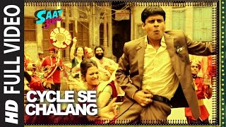 CYCLE SE CHALAANG  Full Video Song || Saat Uchakkey || Kailash Kher | T-Series