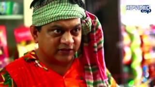 বাংলা নতুন হাসির নাটক। ছাকর।।best bangla funny natok 2017..
