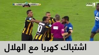 اشتباك كهربا مع لاعبين الهلال بعد طرد فهد المولد