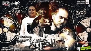 والله اكتر كلام بيوصف حال المتغربين   مهرجان سنين الغربة 2018