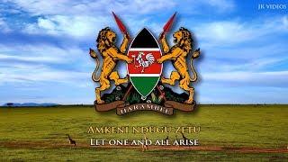 National Anthem of Kenya (SWA/EN lyrics)