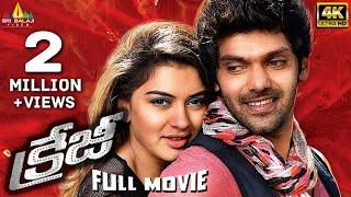 Crazy | Telugu Latest Full Movies | Aarya, Hansika, Anjali | Sri Balaji Video