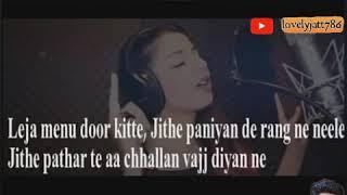 Leja Menu Door kitte, Jithe Paniyan de Rang ne Neele Jithe Pathar te aa chhallan Vajj Diyan ne.