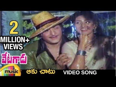 Xxx Mp4 Aaku Chaatu Video Song Vetagadu Telugu Movie Songs NTR Sridevi Mango Music 3gp Sex