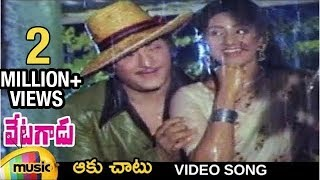 Aaku Chaatu Video Song | Vetagadu Telugu Movie Songs | NTR | Sridevi | Mango Music