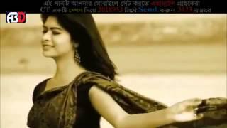 Bangla Song Kache Ese Video Song By Imran and Purnata Full HD 2014.mp4
