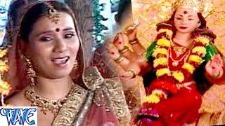 ओढउल मईया जी के भावे - Aarhu Hamara Maiya Ji Ke - Kalpna - Mata ka jagrata - Bhojpuri Devi Geet 2016