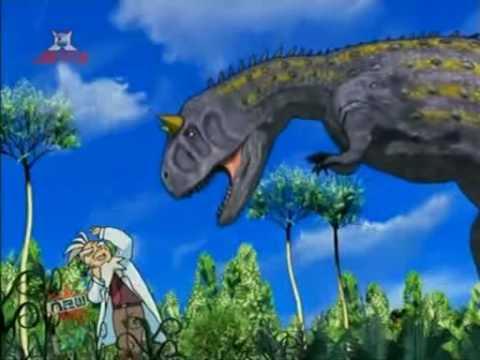 201 Dinosaur King Alien Parent Trap Part 3
