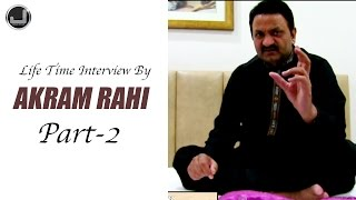 Life Time Interview By Akram Rahi | Part-2 | Japas Music