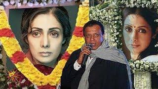 শ্রীদেবীকে নিয়ে মুখ খুললেন মিঠুন। Bollywood Actress Sridevi Mithun News