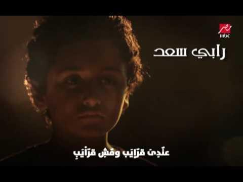 Xxx Mp4 كلمات تتر مسلسل يونس ولد فضة غناء الفنان أحمد سعد 3gp Sex