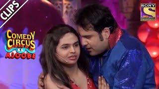 Krushna & Siddharth's Romantic Date | Comedy Circus Ke Ajoobe