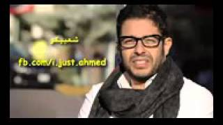 اجمل اغاني محمد حماقي 2016 / youtube