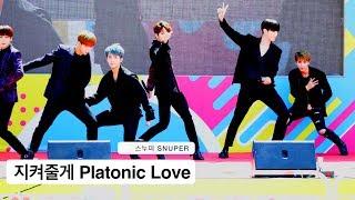 스누퍼 SNUPER[4K 직캠]지켜줄게 Platonic Love@170527 Rock Music