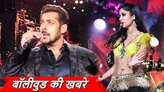 Salman Khan का IIFA 2017 धमाका, Katrina ने IIFA 2017 में बिखेरा DANCE का जलवा