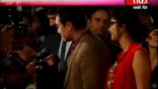 Salman arrives for 3 Idiots premiere. Part 2 of 4