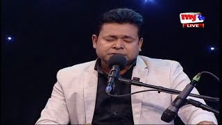Amar Gan | মনির খান - Monir Khan | New Song | mytv LIVE