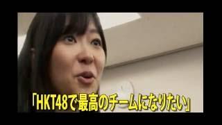 第8回AKB48選抜総選挙 指原莉乃煽りV「Dream Fighter」