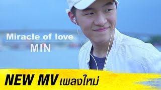Miracle of Love : MIN | Official MV