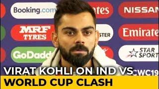 Ind vs Pak: Virat Kohli On Team Combination With Rain Threat Looming Large