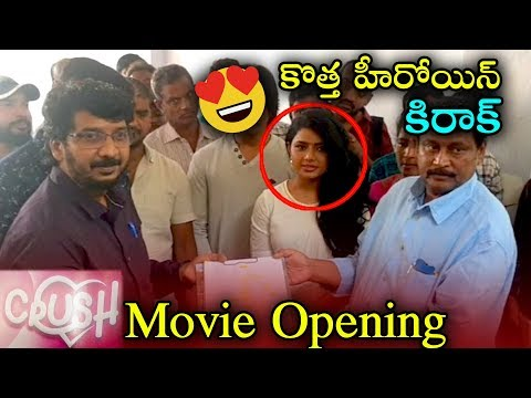 Xxx Mp4 Crush Telugu Movie Opening Latest Telugu New Movies 2019 News Book 3gp Sex