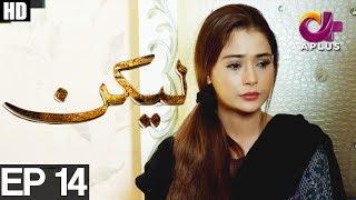 Lakin - Episode 14   A Plus ᴴᴰ Drama   Sara Khan, Ali Abbas, Farhan Malhi