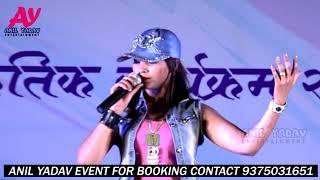 राते बलमुआ दिहले गारी हो | Happy Rai | New Hit Bhojpuri Live Stage Show 2017