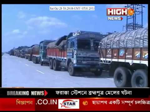 HIGH NEWS INDIA ASSAM BANGLA SIMANTE 500 ALU BOJHAI LORI ATOK KORLO PULICE