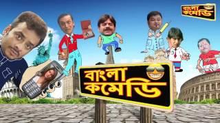 Shikari best comedy scene. Shakib khan..