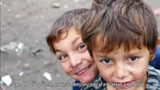 СубханАллах  Нашид О Сиротах,  Попробуйте не плакать