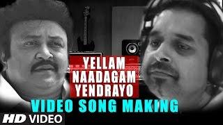 Meenkuzhambum Manpaanayum Songs | Yellam Naadagam Yendrayo Video Song Making | Prabhu,Kalidas Jayram