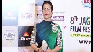 Divya Dutta Interview At Jagran Film Festival 2017