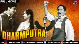Dharamputra Full Movie | Shashi Kapoor Movies | Mala Sinha | Bollywood Hindi Classic Movies