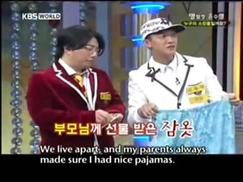 Kim Jong Kook ★.G.8 211 [eng] [4/8]