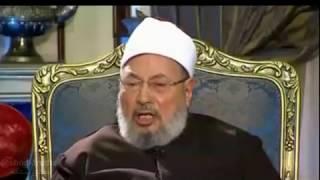 الشيخ القرضاوي (سوف اقاتل مع ايران لانه دولة اسلامية نووية)