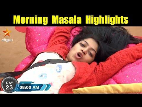 Xxx Mp4 Bigg Boss Tamil 10th July Day 23 Morning Masala Highlights Vijay Tv Bigg Boss 2 3gp Sex