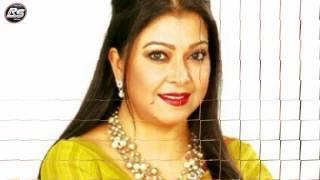 পারভিন সুলতানা দিতি  এর সাবেক জীবন কাহিনী Parveen Sultana Diti former Life Story