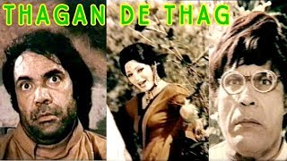 THAGAN DE THAG - SULTAN RAHI, DEEBA, RANGEELA - OFFICIAL FULL MOVIE