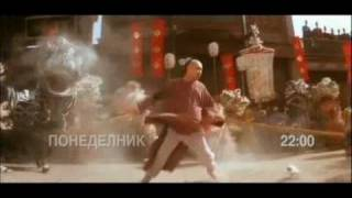 Once Upon A Time In China III - Macedonian TV - Trailer