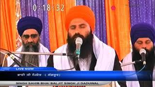 Jathedar Baljit Singh Khalsa Daduwal Samapti Diwan Pind Bhai Ki Pishor (Sangrur) 17 December 2017