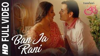 Bollywood Punjabi Songs | Welcome 2018 | Punjabi Beats